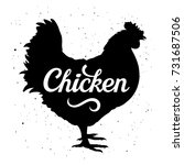 chicken silhouette with a... | Shutterstock .eps vector #731687506