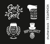 beer related typography. vector ... | Shutterstock .eps vector #731690434
