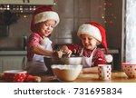 happy funny children bake... | Shutterstock . vector #731695834
