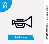 trumpet icon vector | Shutterstock .eps vector #731699014