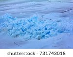 Small photo of Pack ice near the North pole in 2016, hummocky polar ice. Polar day at the lowest position of the sun in late June, Arctic ocean