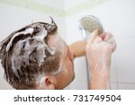 turn off the water or break the ... | Shutterstock . vector #731749504