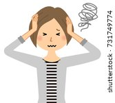 young woman mama to hold a head | Shutterstock .eps vector #731749774