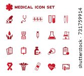 medical icons set vector | Shutterstock .eps vector #731759914