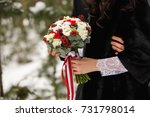 winter wedding. bride and groom ... | Shutterstock . vector #731798014