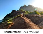 group of young hikers at... | Shutterstock . vector #731798050