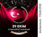 republic day of turkey national ... | Shutterstock .eps vector #731812930