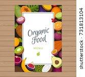 tropical fruits menu background.... | Shutterstock .eps vector #731813104