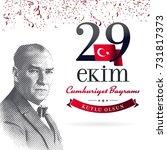 republic day of turkey national ... | Shutterstock .eps vector #731817373