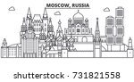 russia  moscow architecture... | Shutterstock .eps vector #731821558