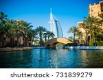 Traditional Bridge At Dubai's...