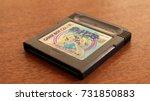 Cartridge Of Pokemon Silver...