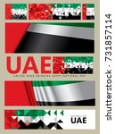 abstract uae flag  united arab... | Shutterstock .eps vector #731857114