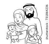 hand drawn of happy muslim... | Shutterstock .eps vector #731864236