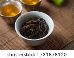 china tea | Shutterstock . vector #731878120