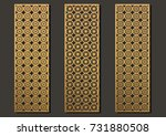 laser engraving panels set.... | Shutterstock .eps vector #731880508