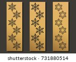 laser engraving panels set.... | Shutterstock .eps vector #731880514