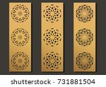 laser engraving panels set.... | Shutterstock .eps vector #731881504
