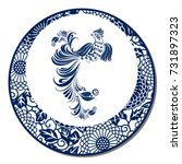 chinese traditional blue and... | Shutterstock .eps vector #731897323