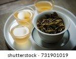 china tea | Shutterstock . vector #731901019