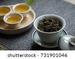 china tea | Shutterstock . vector #731901046