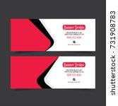 banner design. template... | Shutterstock .eps vector #731908783