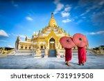 Swe Taw Myat Buddha Tooth Reli...