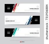 design of flyers  banners ... | Shutterstock .eps vector #731936884