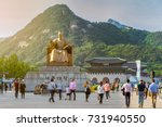 King Sejong Statue In...