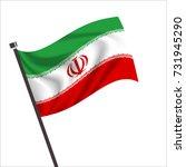 iran flag. iran icon vector... | Shutterstock .eps vector #731945290