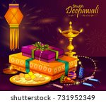 happy diwali light festival of... | Shutterstock .eps vector #731952349