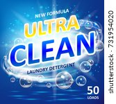 soap ultra clean design product.... | Shutterstock .eps vector #731954020