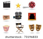 movie vector icons | Shutterstock .eps vector #73196833