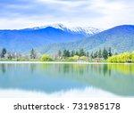 rural lake landscape. | Shutterstock . vector #731985178