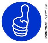 illustration of hand blue... | Shutterstock .eps vector #731994610