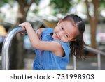 portrait of little asian girl... | Shutterstock . vector #731998903