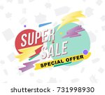 super sale poster and flyer.... | Shutterstock .eps vector #731998930
