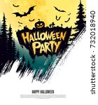 halloween party. vector... | Shutterstock .eps vector #732018940