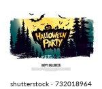 halloween party. vector... | Shutterstock .eps vector #732018964