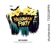 halloween party. vector... | Shutterstock .eps vector #732018994
