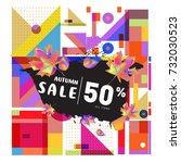 autumn sale memphis style web... | Shutterstock .eps vector #732030523