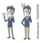 male  magnifying glass | Shutterstock .eps vector #732059590