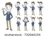 male  sets  variations