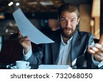 work  business man with a beard ... | Shutterstock . vector #732068050