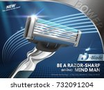razor ads for men  sharp blades ... | Shutterstock .eps vector #732091204