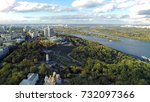 aerial view of kiev at autumn | Shutterstock . vector #732097366