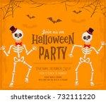 halloween invitation card  | Shutterstock .eps vector #732111220