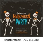 halloween invitation card  | Shutterstock .eps vector #732111280