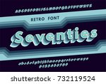 retro alphabet with a harsh... | Shutterstock .eps vector #732119524