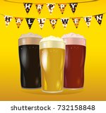 a glass with a light  red and... | Shutterstock .eps vector #732158848